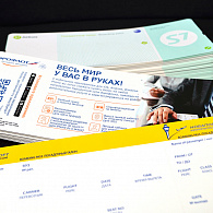 Boarding Passes and Parking Tickets for Airports