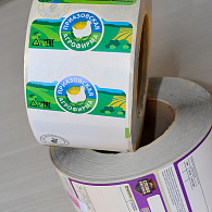 Self-adhesive and Wrap-around Labels